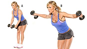 Dance Exercises, Shoulder Flys